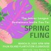 Spring Fling 2020 - SUSTAINERS ONLY